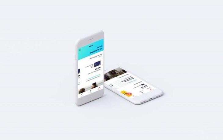 כל היתרונות מחכים לכם באפליקציה שלנו